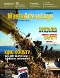 Waste Advantage August 2015